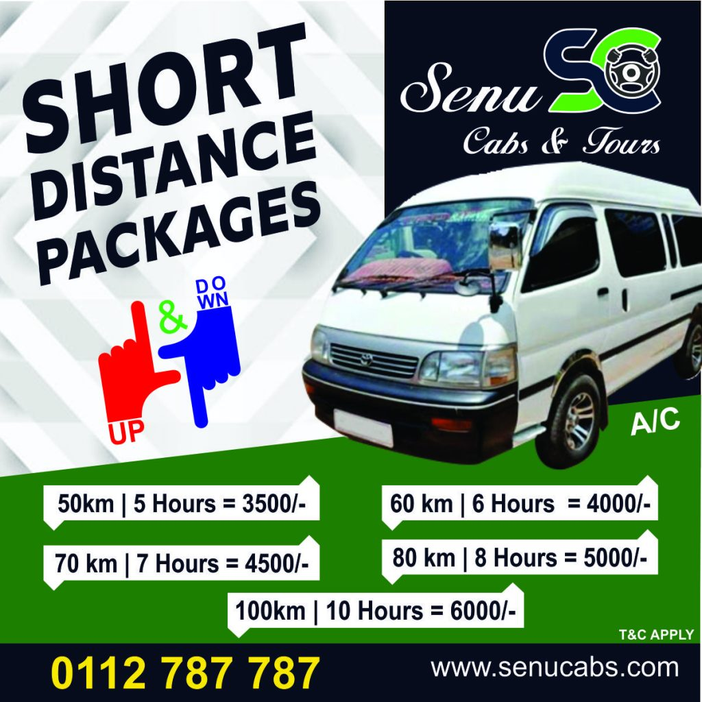 cab service package list