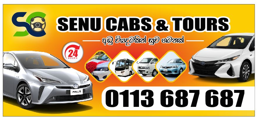 You are currently viewing Matara Taxi Service