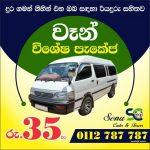 taxi service | senu cabs