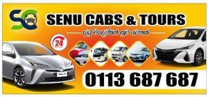 Kanda Alupotakada Taxi Service