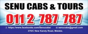 Read more about the article Chunnakam Taxi Service